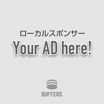 中部エリア広告募集 - バッファーズ車のコーティング専門店検索サービス - BUFFERS